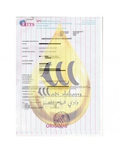 """Huile de Nigelle """"Habachiya"""" d'Éthiopie certifiée"""