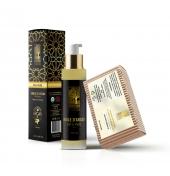 Huile d'argan bio 100% pure + un savon naturel à l'huile d'argan